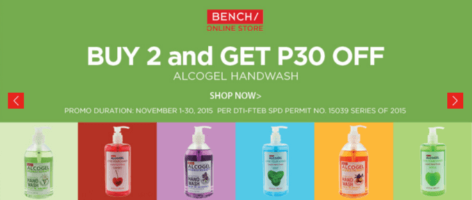 Popular Bench discount offers