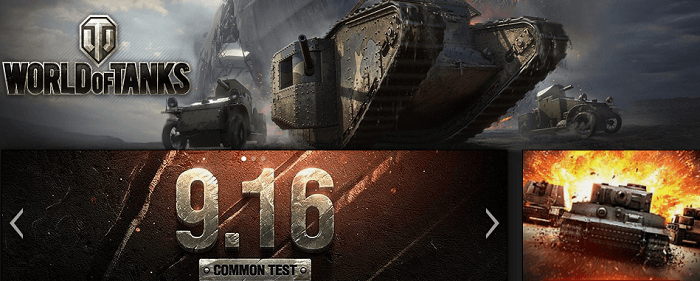 World of Tanks website