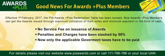 PK PIA awards