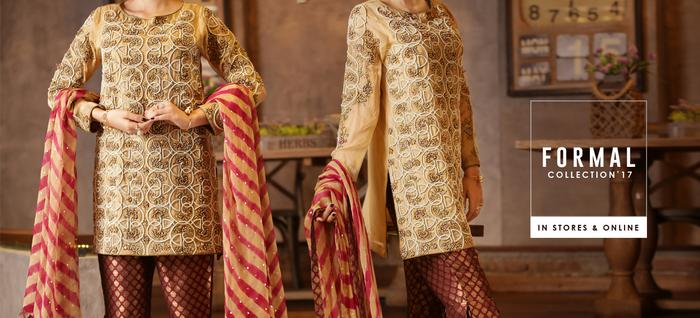 PK Almirah formal collection