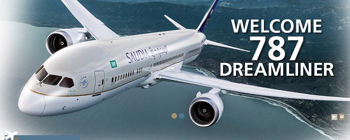 PK Saudia Airlines planes
