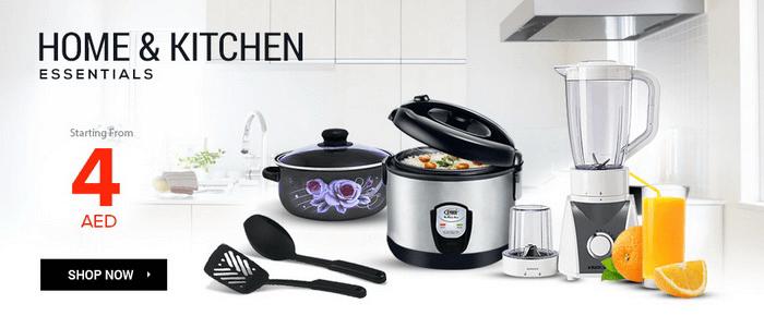 PK Awok kitchen essentials