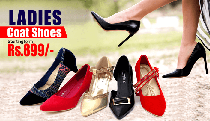 PK Chase Value Centre ladies shoes