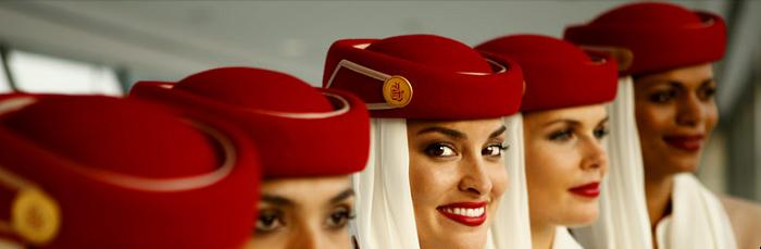 Pakistan Emirates Airline