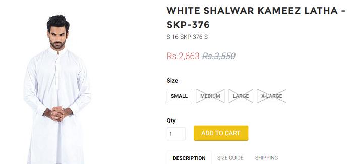 Pakistan Gulahmedshop purchase