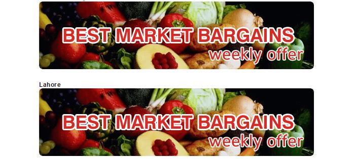 PK Hyperstar weekly offers