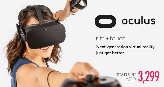 PK LetsTango Oculus