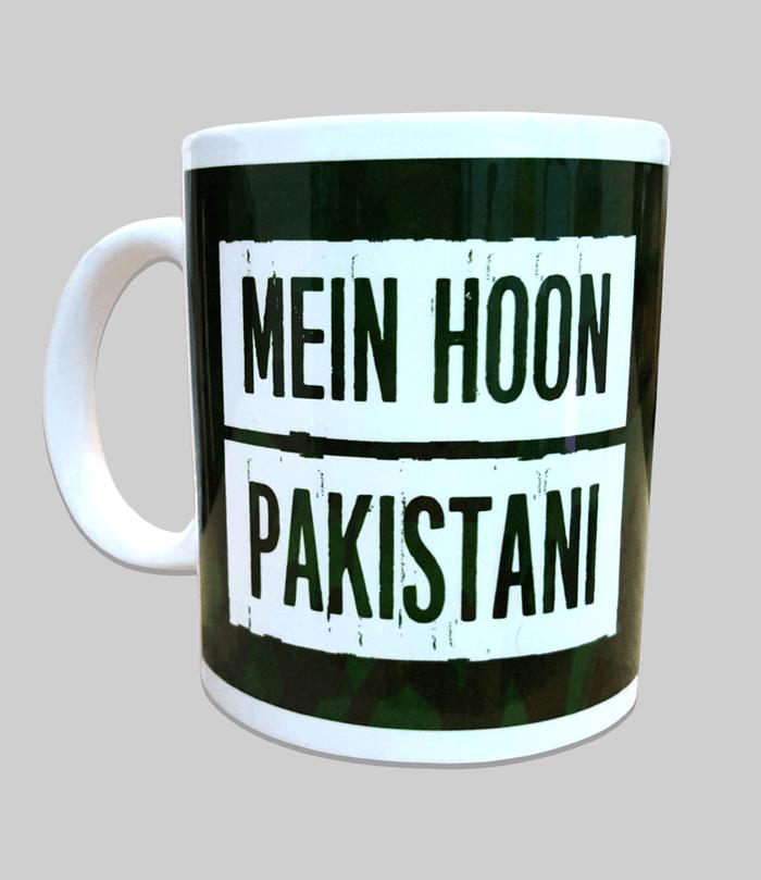 Pakistan Liberty Books mug