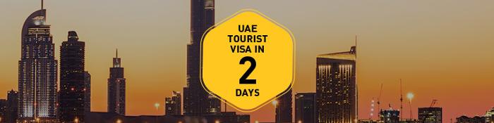 PK Musafir tourist visa