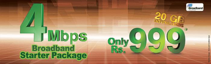 Pakistan PTLC 4Mbps