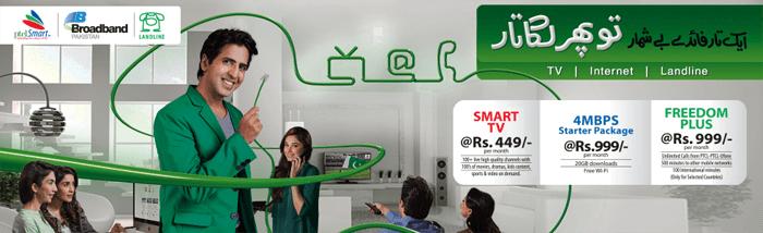 Pakistan PTLC smart TV