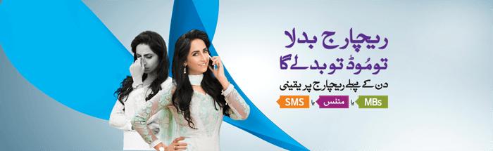 Pakistan Telenor happy customer