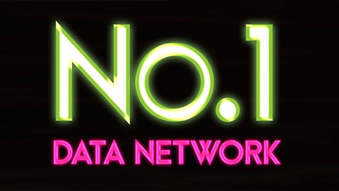 Pakistan Zong No1 data network