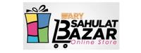 Ary Sahulat Bazar discount codes