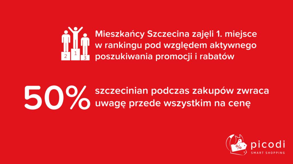 E-spryt Szczecina
