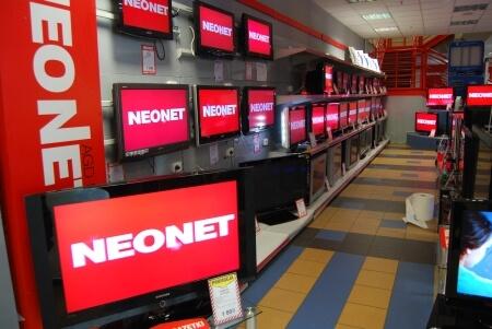 Kod rabatowy do Neonet