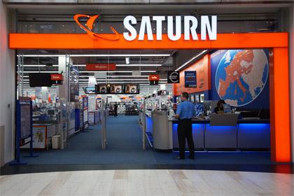 Salon Saturn