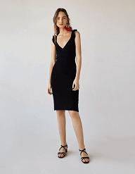 prezentare rochie