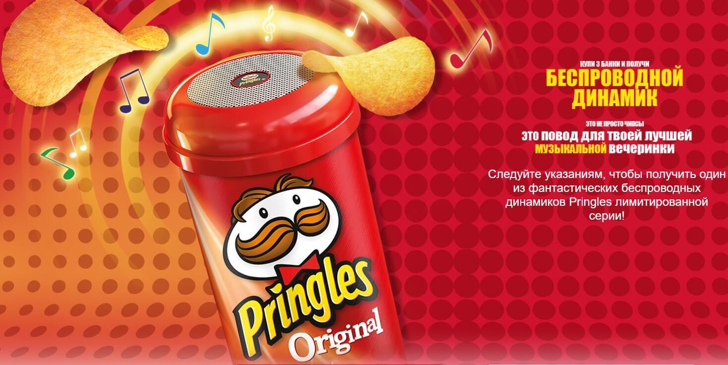 Беспроводной динамик от Pringles Отзывы покупателей 10