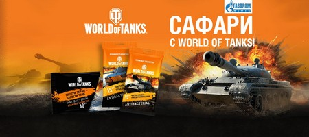 How to get world of tanks coupons
