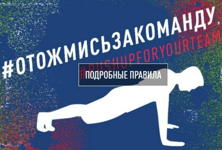 Акция Reebok  «Отожмись за команду» на reebok.ru stadiumclassic - Можно  дешевле - Picodi.com 1090847ce5f