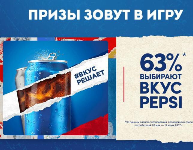 Скидки на продукты питания в Москве цены на продукты в