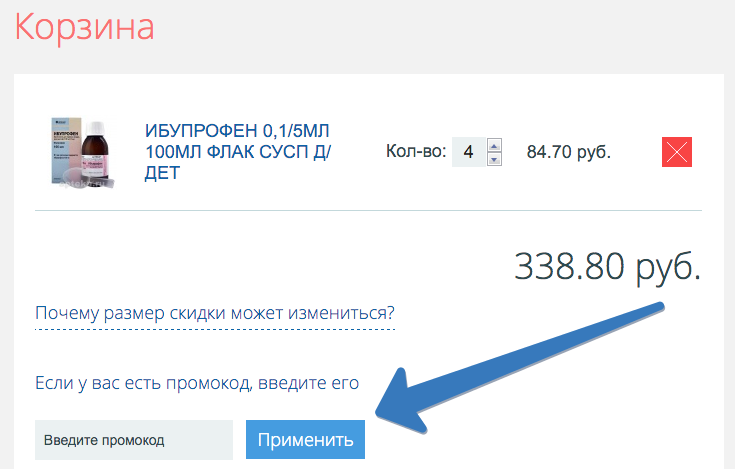 Заказ билета на поезд санкт-петербург москва