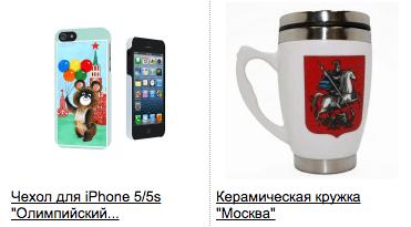 Подарки для иностранцев в интернет-магазине Экспедиция