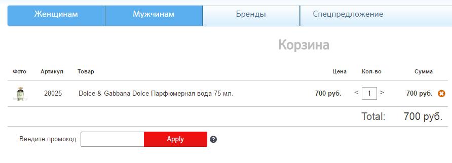 1mmtt.ru промокод