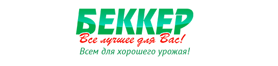 Логотип магазина Беккер