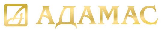 Логотип ювелирного дома Адамас