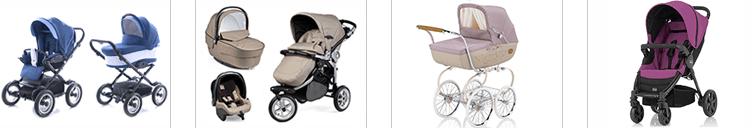Детские коляски в интернет-магазине «Акушерство»