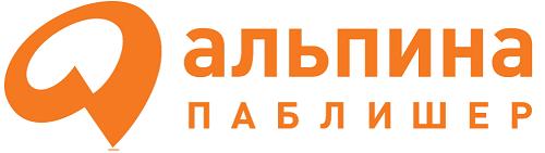 Alpinabook логотип