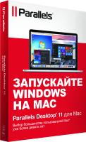 Windows для MAC