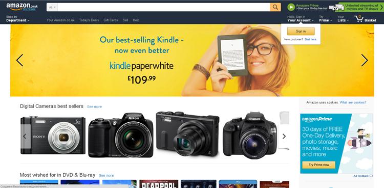 Амазон — главная страница