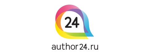 Автор24 логотип