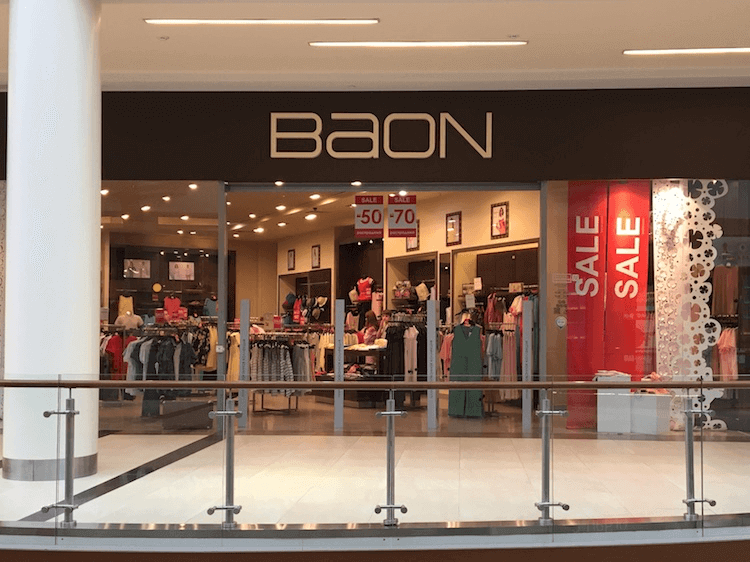 Розничный магазин baon