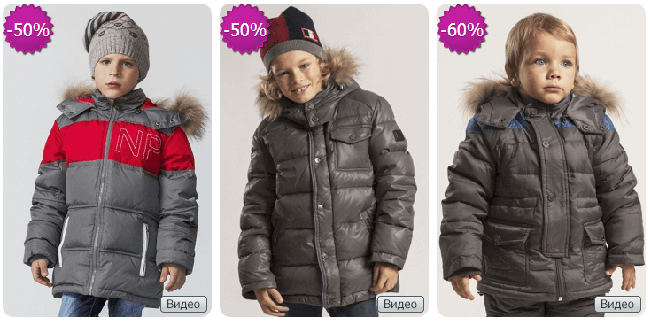 Одежда для мальчиков в магазине «Беба Кидс»
