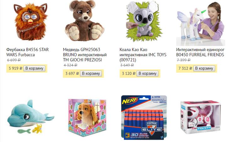 Bobber — каталог детских товаров