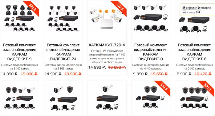 Каркам — каталог интернет-магазина