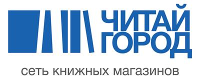 Логотип «Читай город»