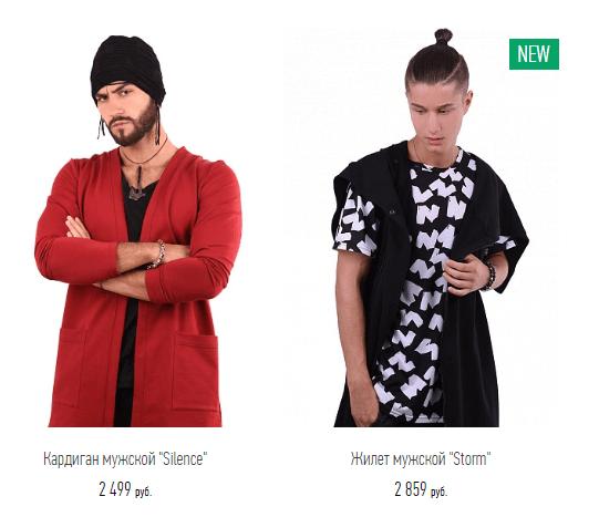 Мужской стиль в магазине Citystarwear.com