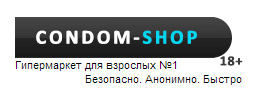 Логотип Condom-Shop.Ru