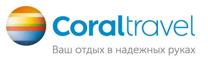 Coral Travel логотип