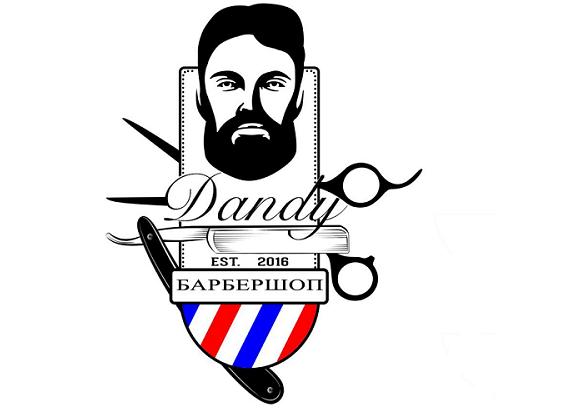 Барбершоп Денди логотип