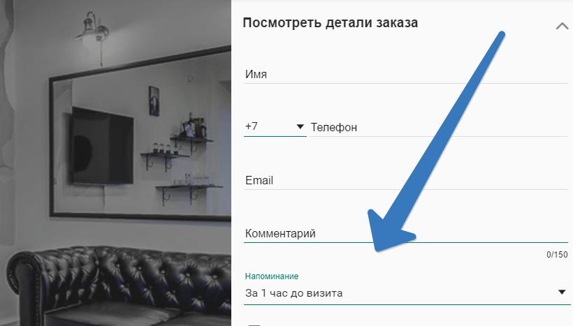 Денди Барбершоп промокод
