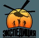 Экспедиция — логотип