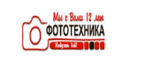 Фототехника логотип
