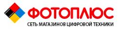 Логотип Фотоплюс