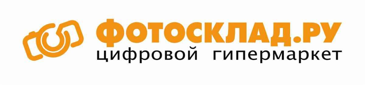 Логотип ФотоСклад.ру